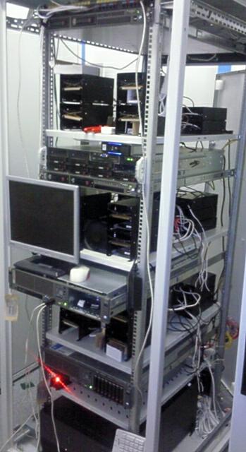 Система из 16 устройств. «